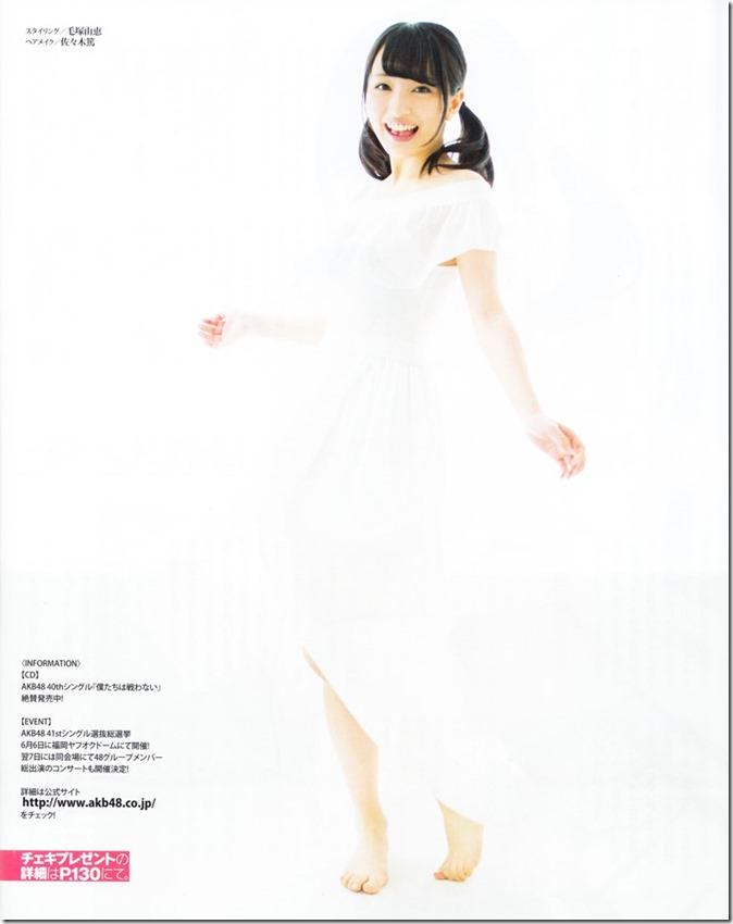 BUBKA July 2015 issue featuring covergirl Miyawaki Sakura (21)