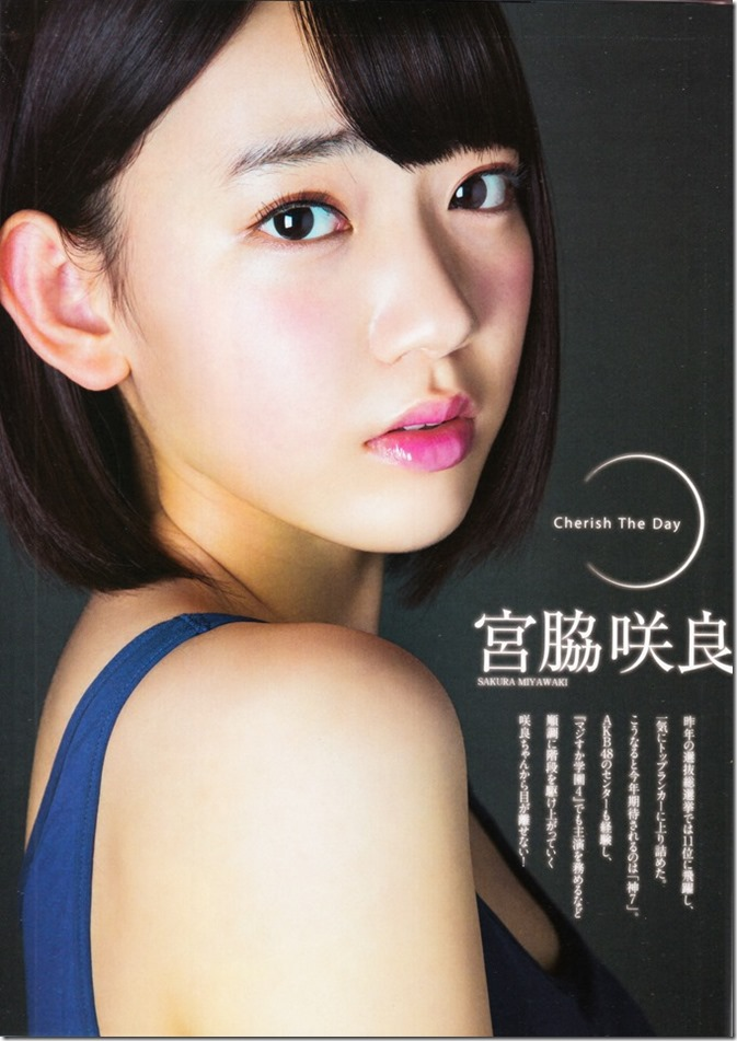 BUBKA July 2015 issue featuring covergirl Miyawaki Sakura (2)