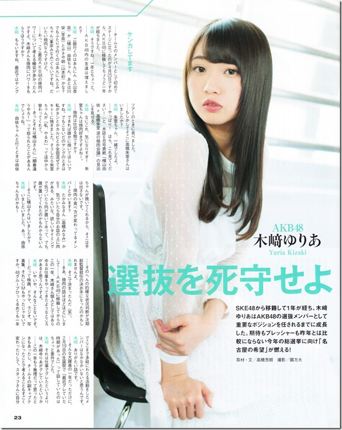 BUBKA July 2015 issue featuring covergirl Miyawaki Sakura (22)
