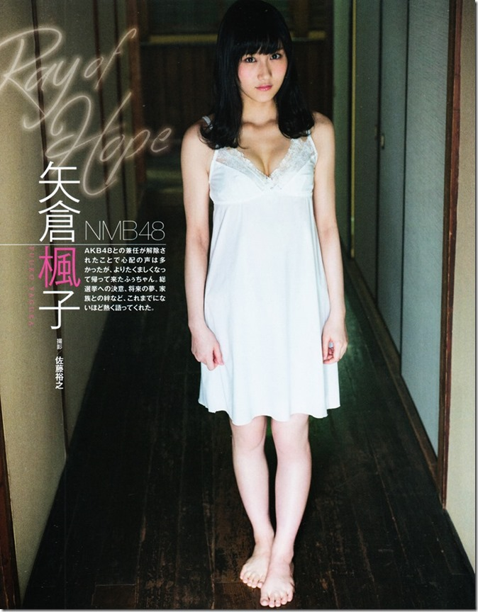 BUBKA July 2015 issue featuring covergirl Miyawaki Sakura (25)
