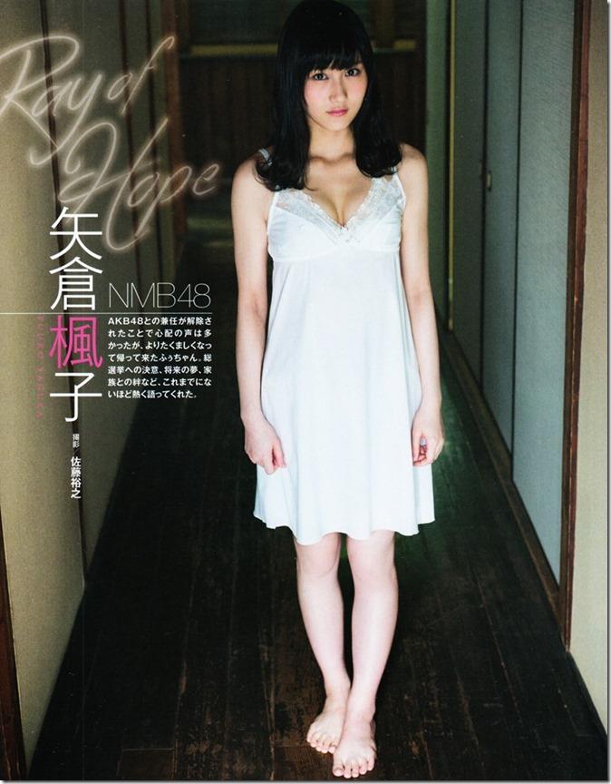 BUBKA July 2015 issue featuring covergirl Miyawaki Sakura (25)