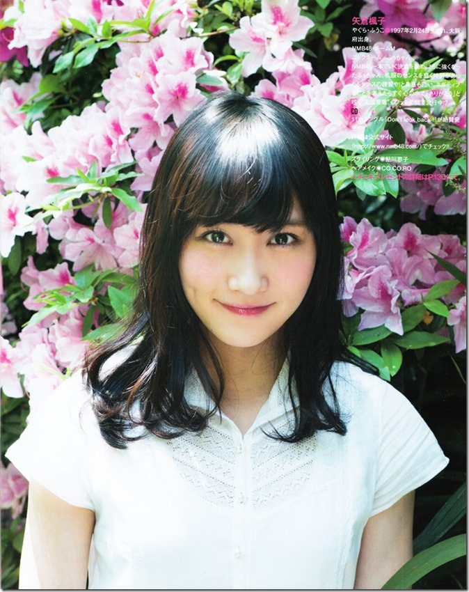 BUBKA July 2015 issue featuring covergirl Miyawaki Sakura (30)