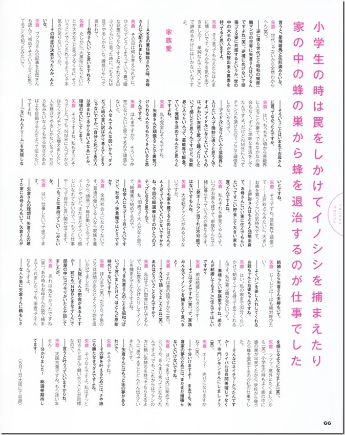 BUBKA July 2015 issue featuring covergirl Miyawaki Sakura (32)