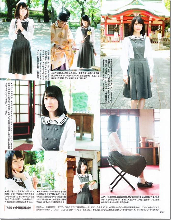 BUBKA July 2015 issue featuring covergirl Miyawaki Sakura (34)