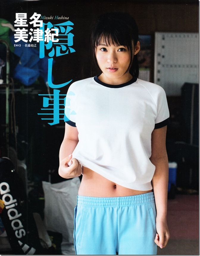 BUBKA July 2015 issue featuring covergirl Miyawaki Sakura (36)