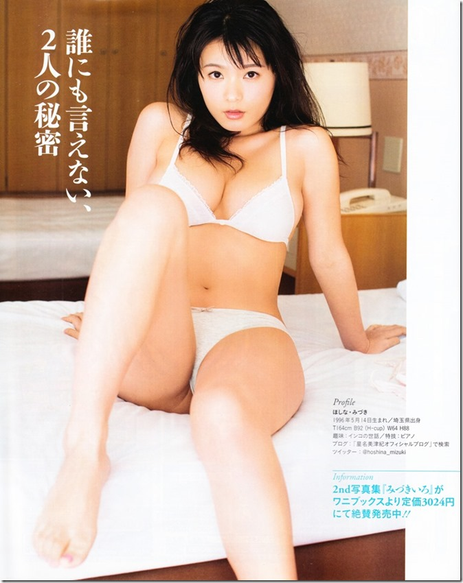 BUBKA July 2015 issue featuring covergirl Miyawaki Sakura (38)