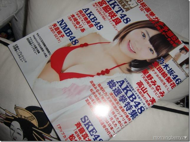 BUBKA July 2015 issue featuring Covergirl Miyawaki Sakura