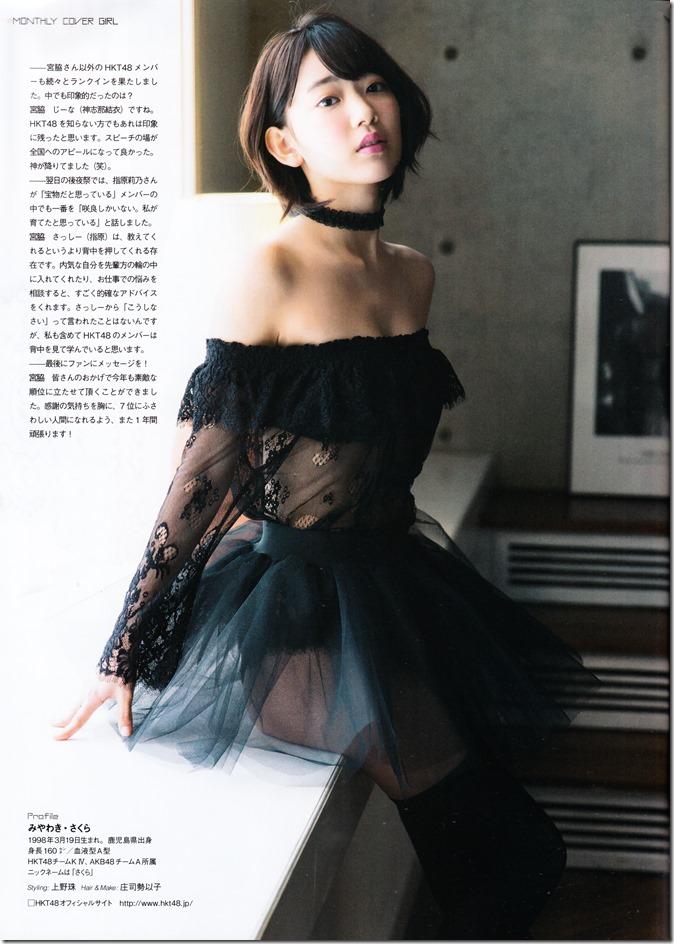 ENTAME August 2015 issue featuring Covergirl Miyawaki Sakura (12)