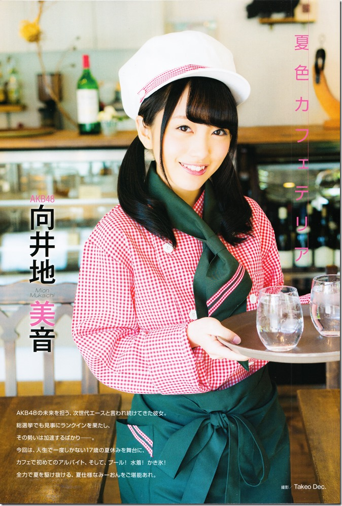 ENTAME August 2015 issue featuring Covergirl Miyawaki Sakura (13)