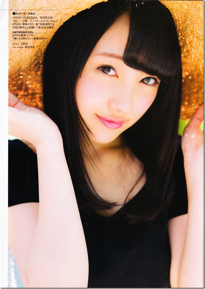 ENTAME August 2015 issue featuring Covergirl Miyawaki Sakura (18)
