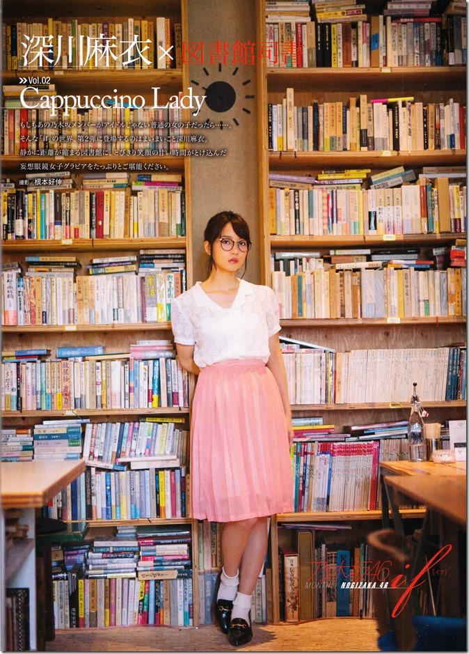 ENTAME August 2015 issue featuring Covergirl Miyawaki Sakura (19)