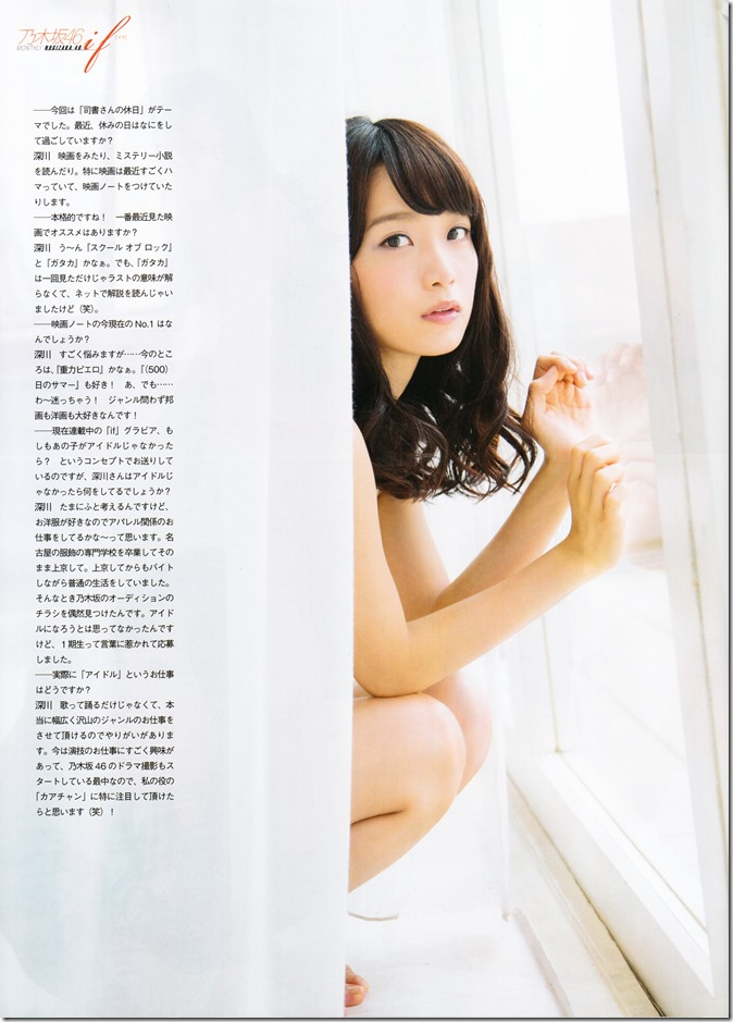 ENTAME August 2015 issue featuring Covergirl Miyawaki Sakura (22)