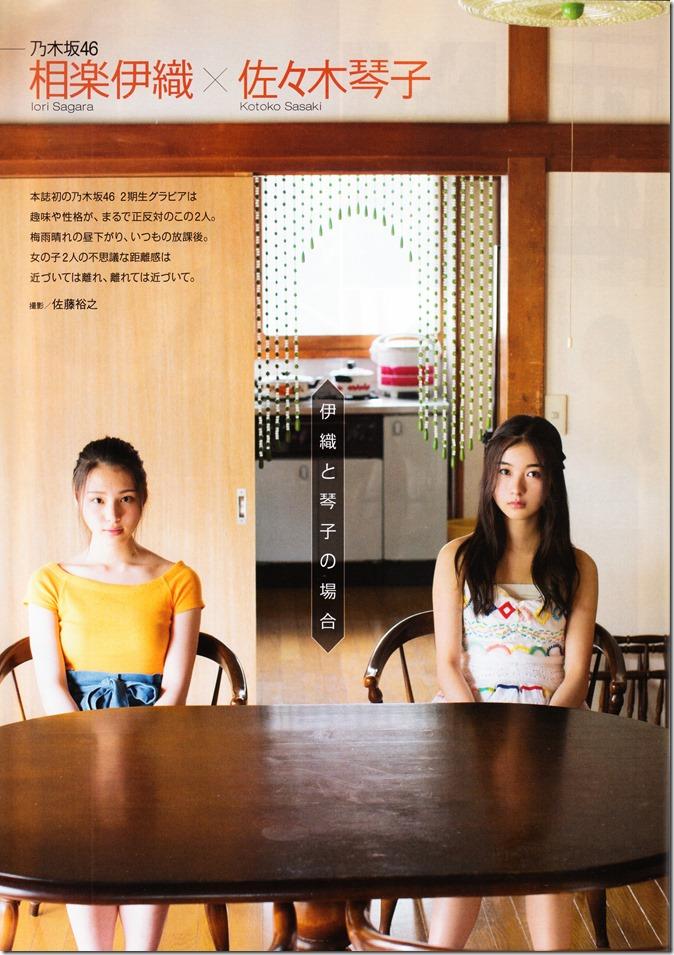ENTAME August 2015 issue featuring Covergirl Miyawaki Sakura (25)