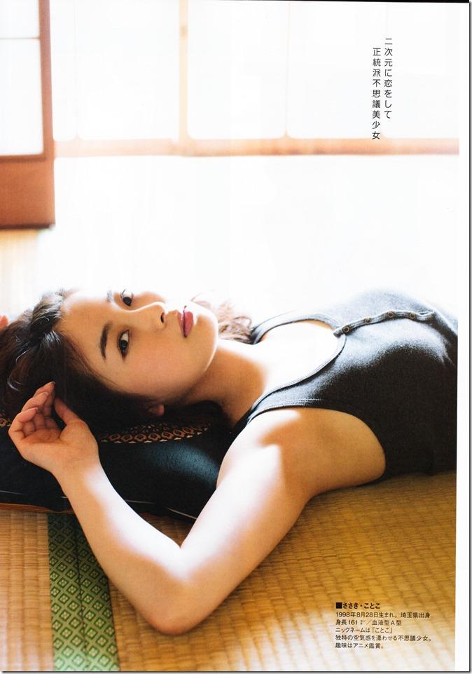 ENTAME August 2015 issue featuring Covergirl Miyawaki Sakura (27)