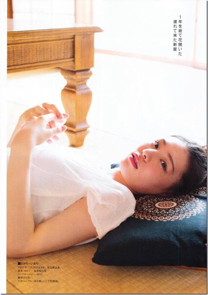 ENTAME August 2015 issue featuring Covergirl Miyawaki Sakura (28)