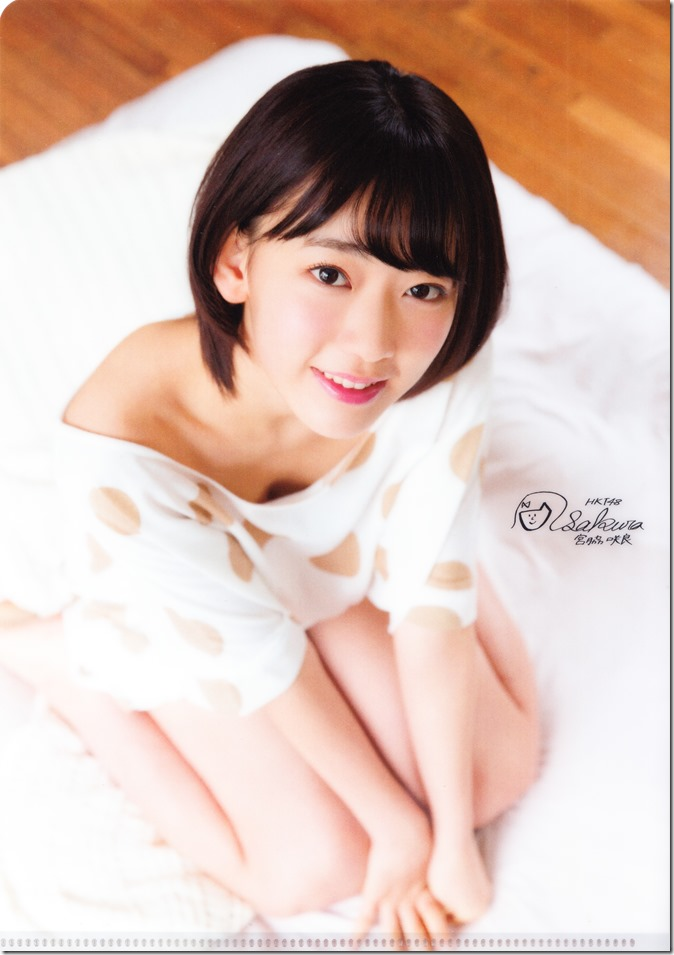 ENTAME August 2015 issue featuring Covergirl Miyawaki Sakura (2)