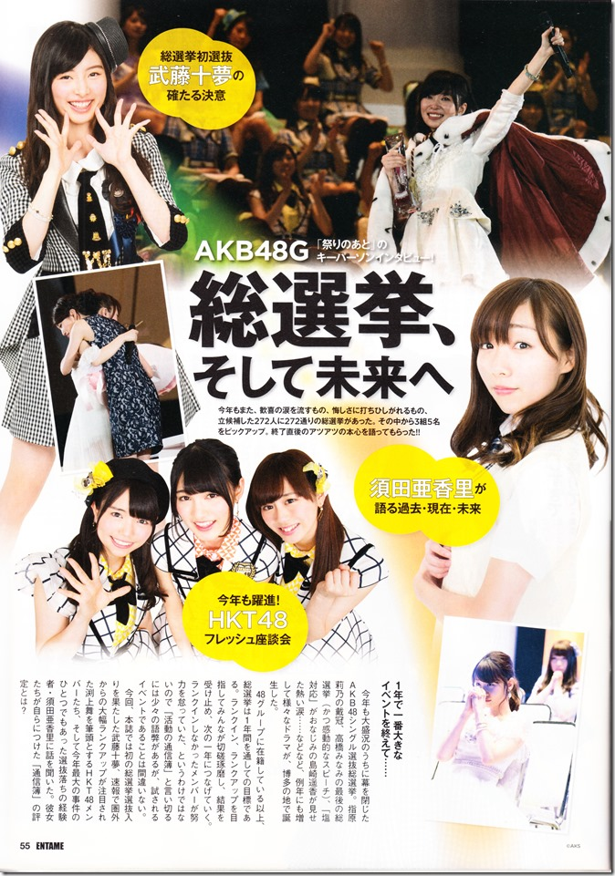 ENTAME August 2015 issue featuring Covergirl Miyawaki Sakura (31)