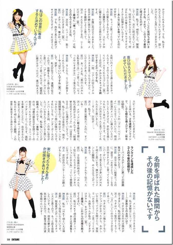 ENTAME August 2015 issue featuring Covergirl Miyawaki Sakura (35)