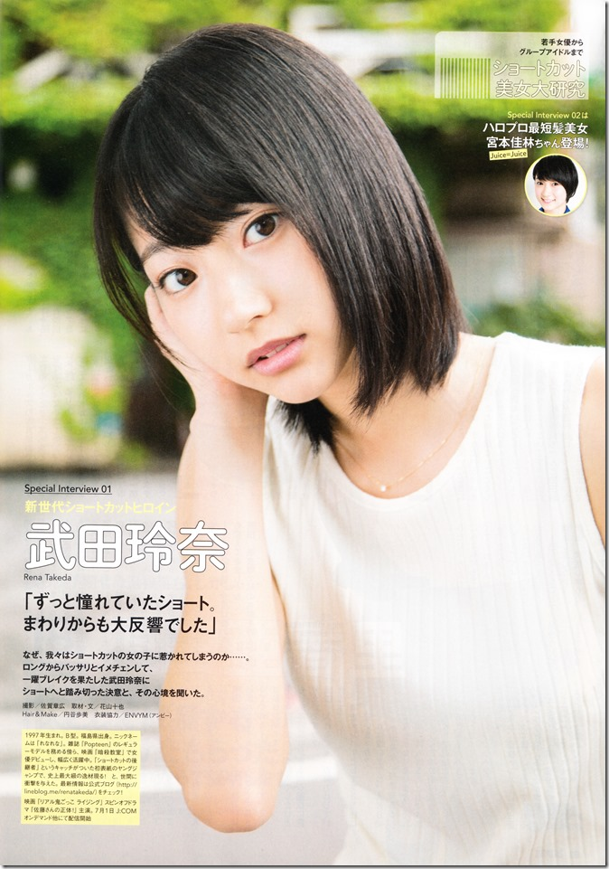 ENTAME August 2015 issue featuring Covergirl Miyawaki Sakura (38)