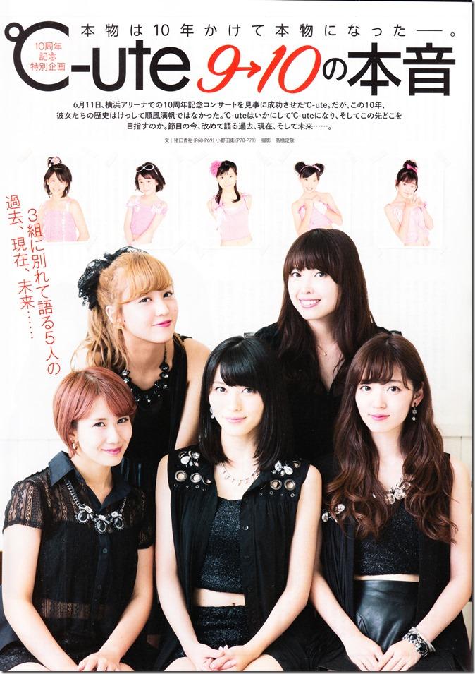 ENTAME August 2015 issue featuring Covergirl Miyawaki Sakura (42)