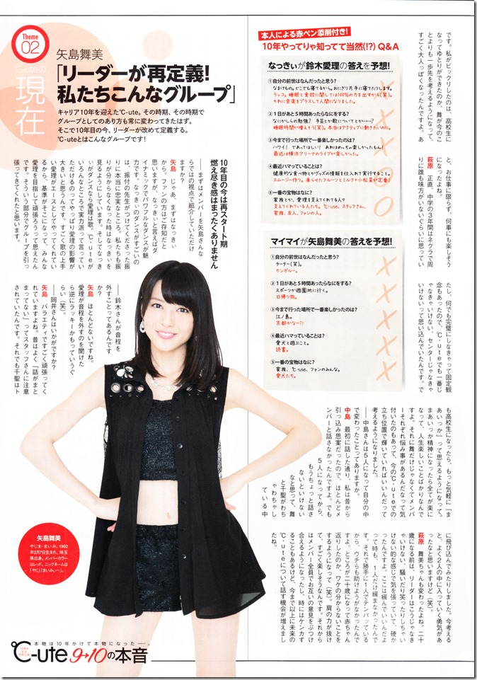 ENTAME August 2015 issue featuring Covergirl Miyawaki Sakura (44)