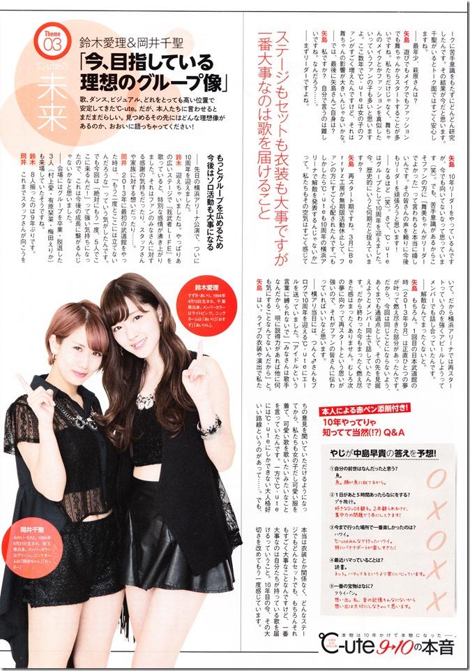 ENTAME August 2015 issue featuring Covergirl Miyawaki Sakura (45)