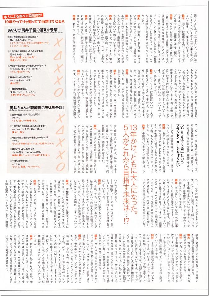 ENTAME August 2015 issue featuring Covergirl Miyawaki Sakura (46)