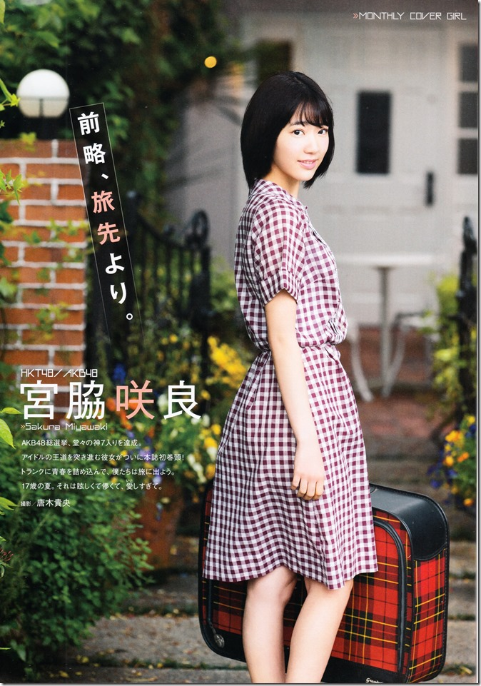 ENTAME August 2015 issue featuring Covergirl Miyawaki Sakura (4)