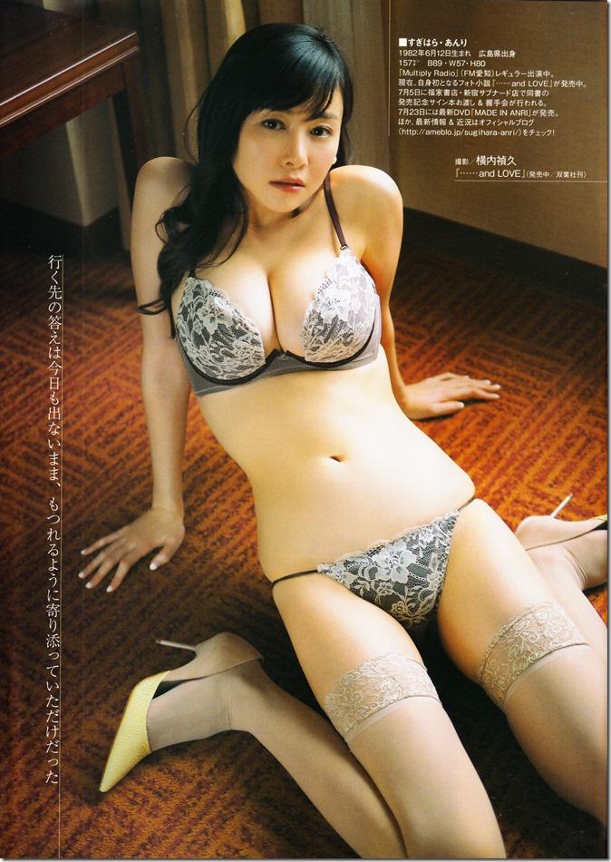 ENTAME August 2015 issue featuring Covergirl Miyawaki Sakura (53)