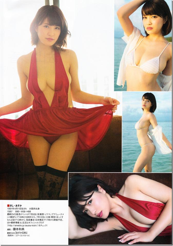 ENTAME August 2015 issue featuring Covergirl Miyawaki Sakura (55)