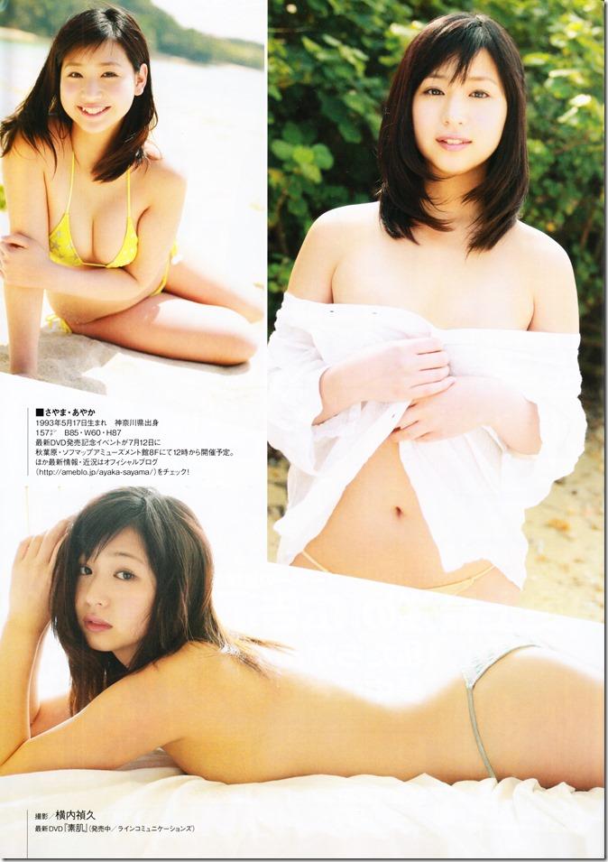 ENTAME August 2015 issue featuring Covergirl Miyawaki Sakura (57)