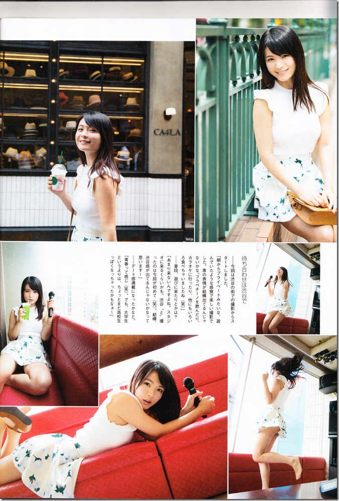 ENTAME August 2015 issue featuring Covergirl Miyawaki Sakura (59)