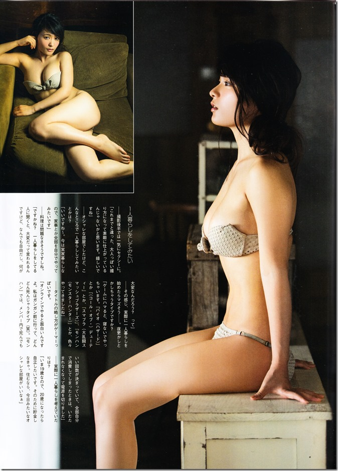 ENTAME August 2015 issue featuring Covergirl Miyawaki Sakura (62)