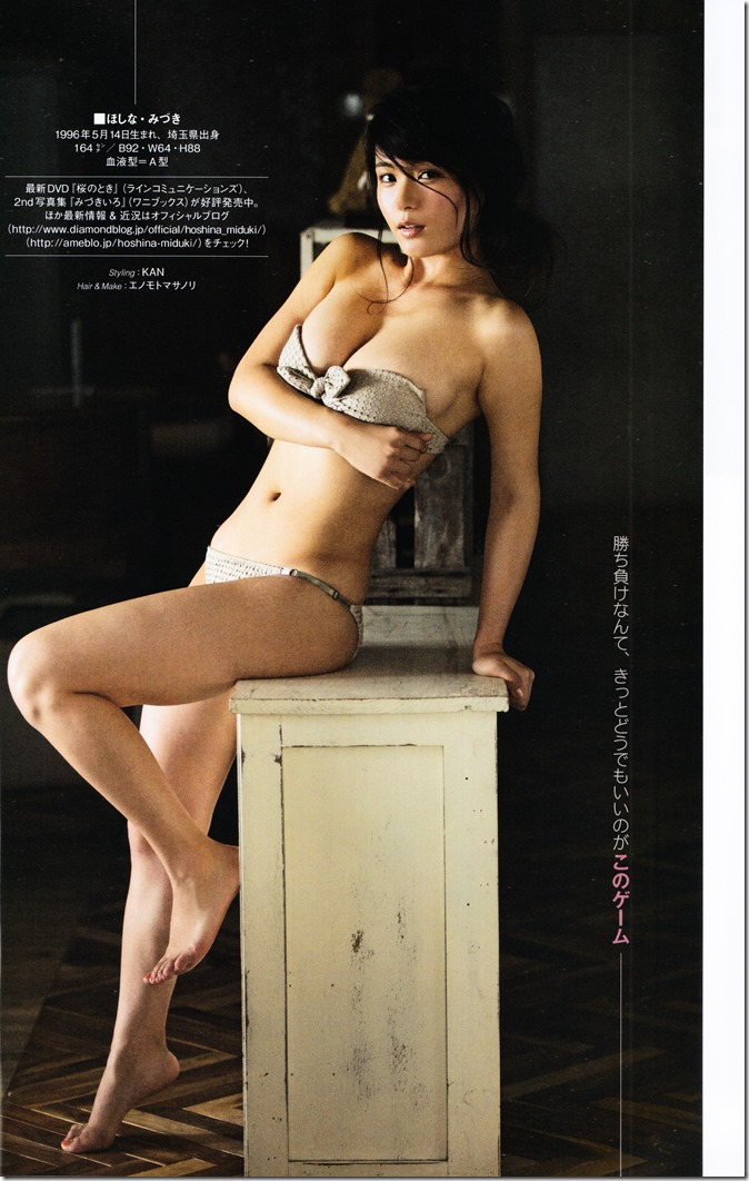 ENTAME August 2015 issue featuring Covergirl Miyawaki Sakura (63)
