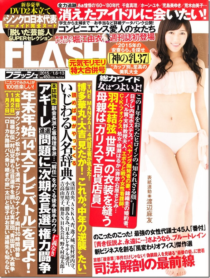Flash January 6th. 13th 2015 issue featuring covergirl Watanabe Mayu (1)