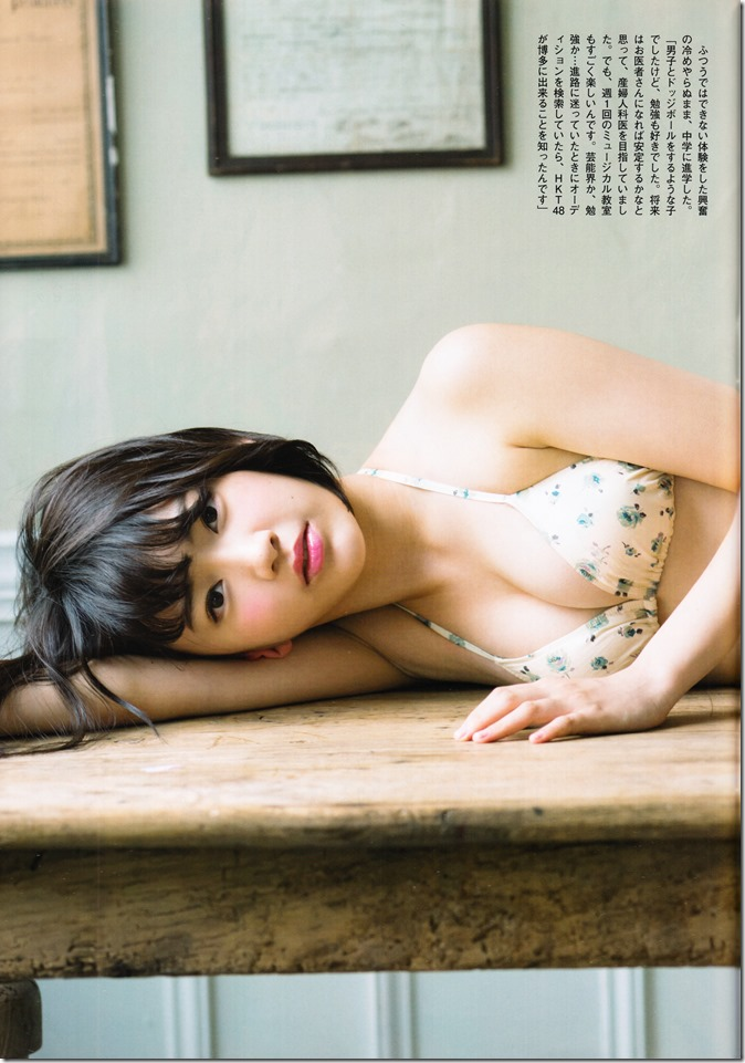 FLASH Special gravure best December 5th, 2014 issue (16)