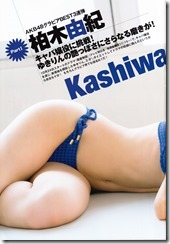 FLASH Special gravure best December 5th, 2014 issue (20)