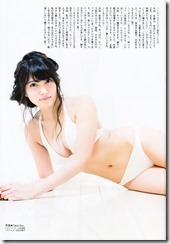 FLASH Special gravure best December 5th, 2014 issue (24)