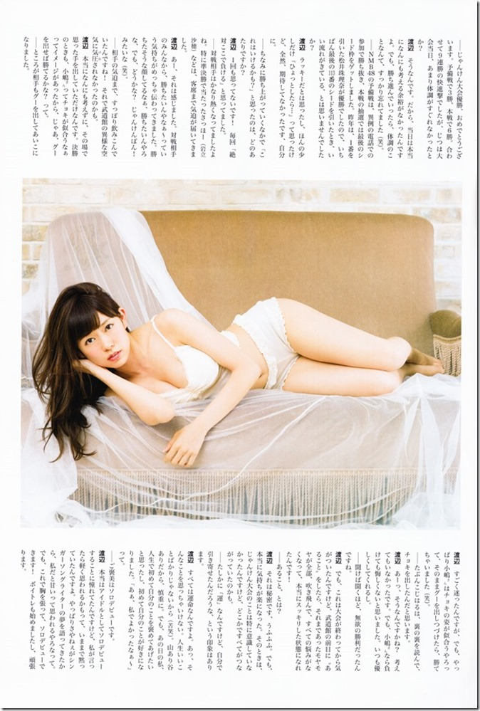 FLASH Special gravure best December 5th, 2014 issue (47)