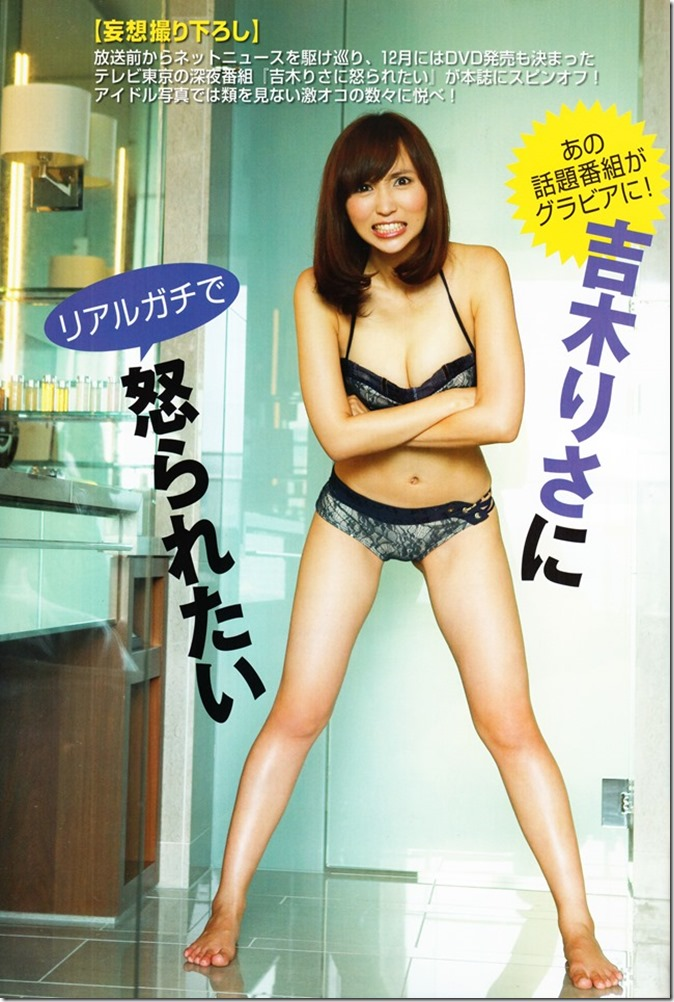 FLASH Special gravure best December 5th, 2014 issue (49)