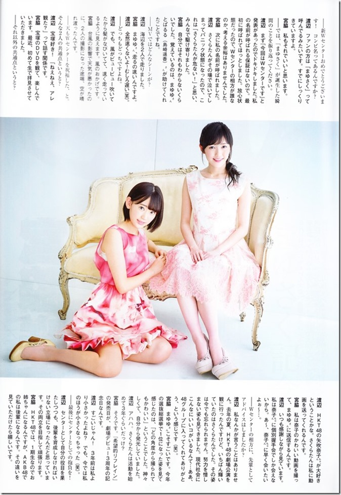FLASH Special gravure best December 5th, 2014 issue (5)