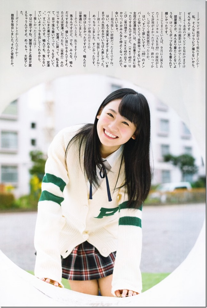 FLASH Special gravure best December 5th, 2014 issue (60)