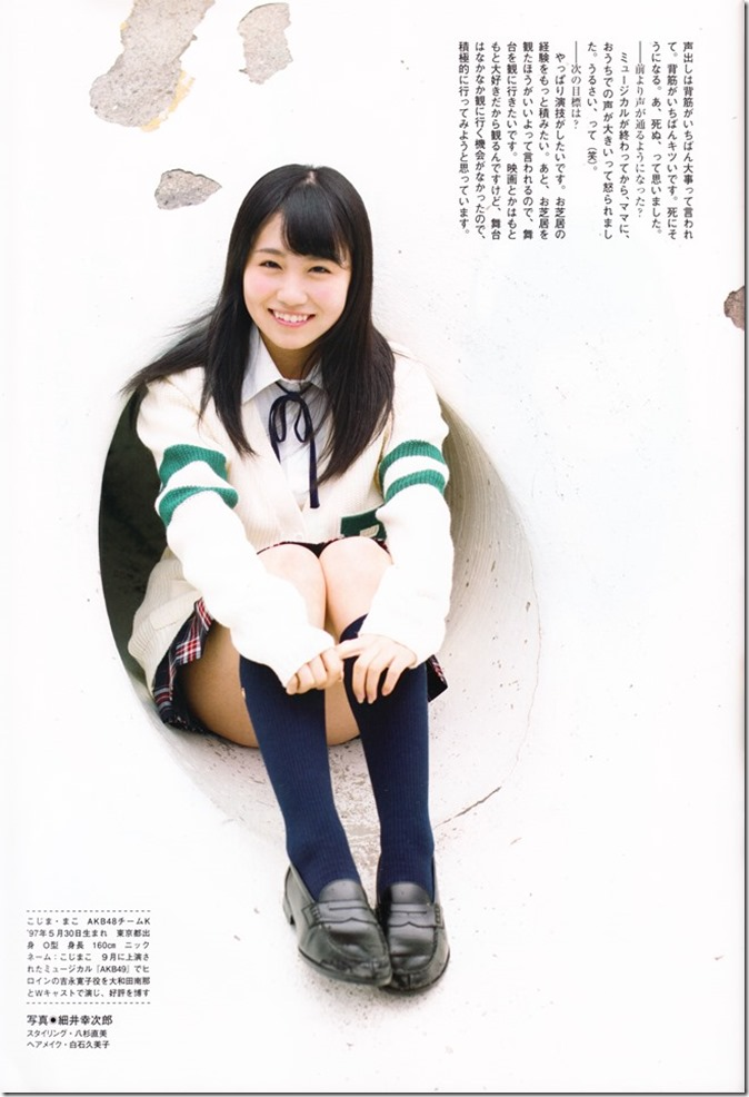 FLASH Special gravure best December 5th, 2014 issue (61)