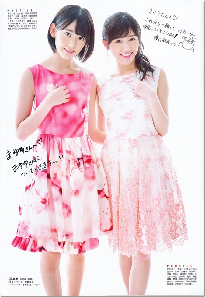 FLASH Special gravure best December 5th, 2014 issue (6)