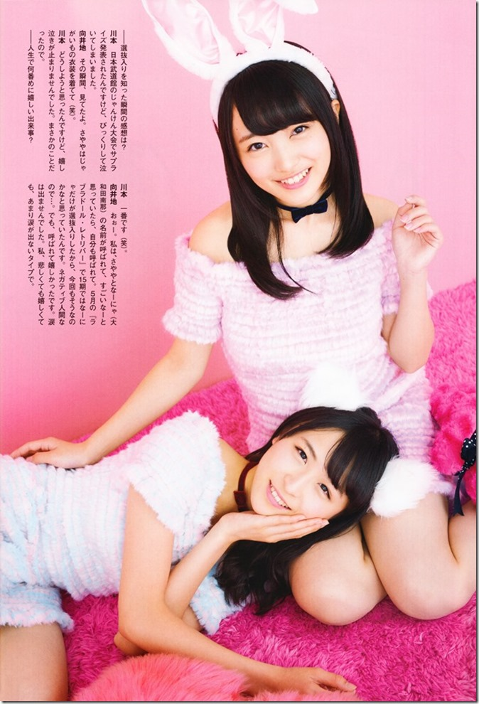 FLASH Special gravure best December 5th, 2014 issue (64)