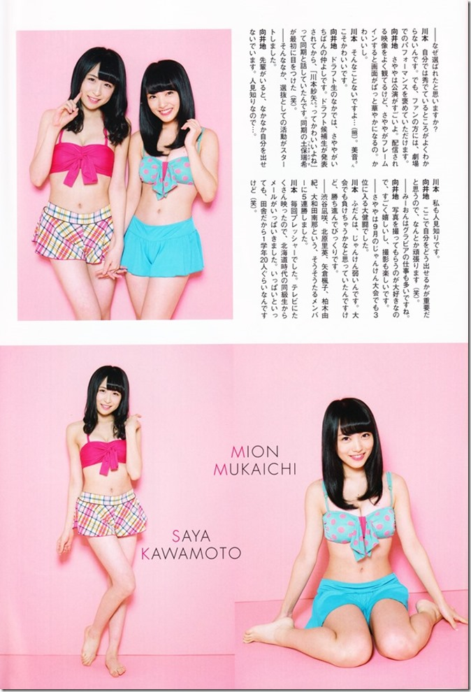 FLASH Special gravure best December 5th, 2014 issue (65)