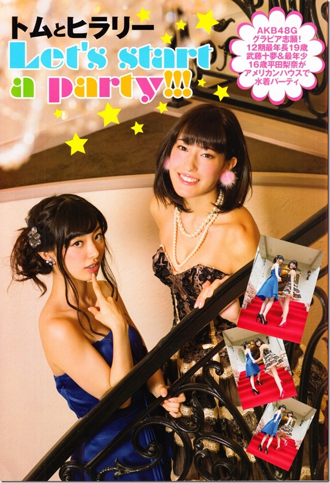 FLASH Special gravure best December 5th, 2014 issue (67)