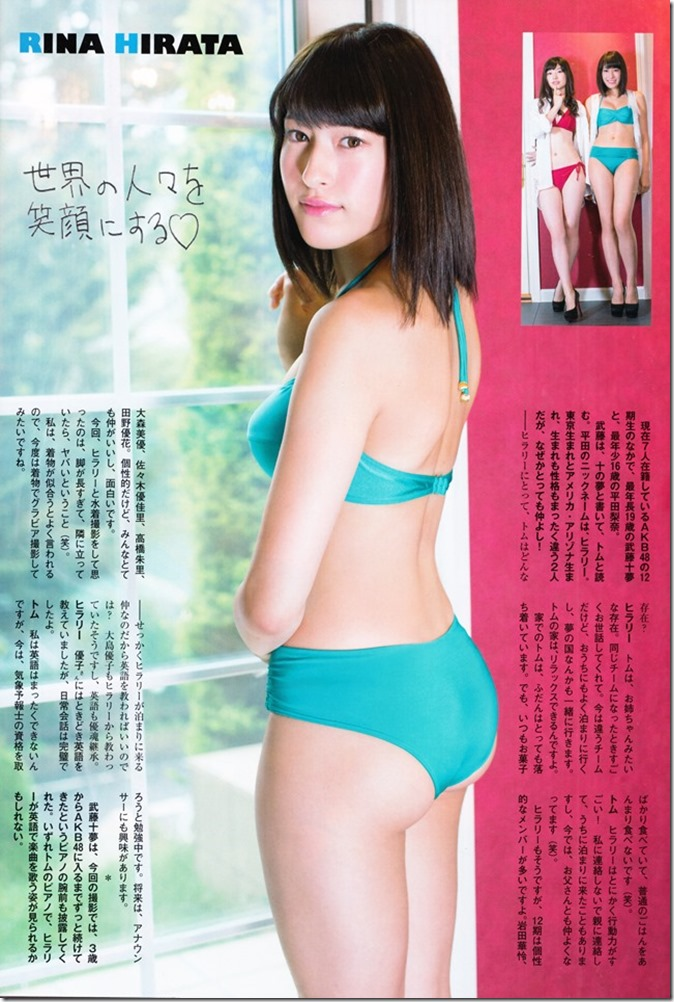 FLASH Special gravure best December 5th, 2014 issue (68)