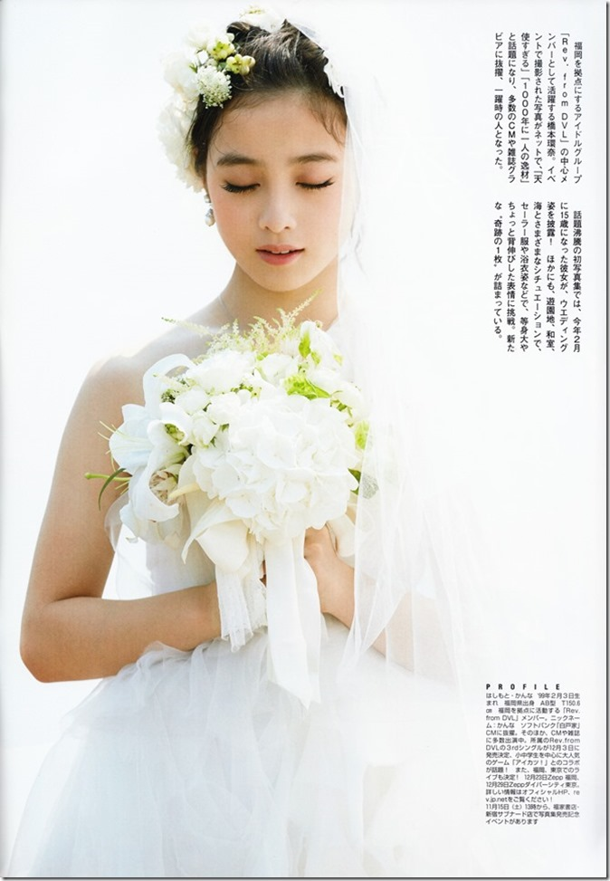 FLASH Special gravure best December 5th, 2014 issue (9)