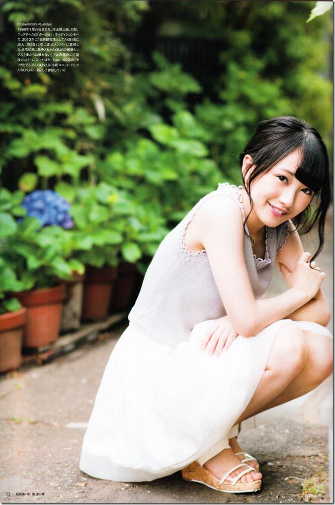 GRAVURE THE TELEVISION Vol.40 June 2nd, 2015 issue featuring Covergirl Miyawaki Sakura (25)
